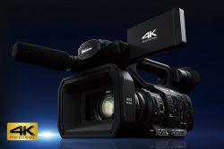 Panasonic kamera 4K HC-X1